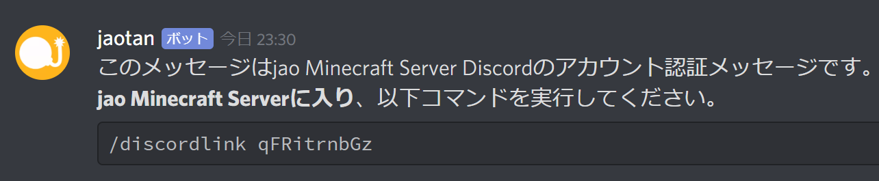 discord 6.png